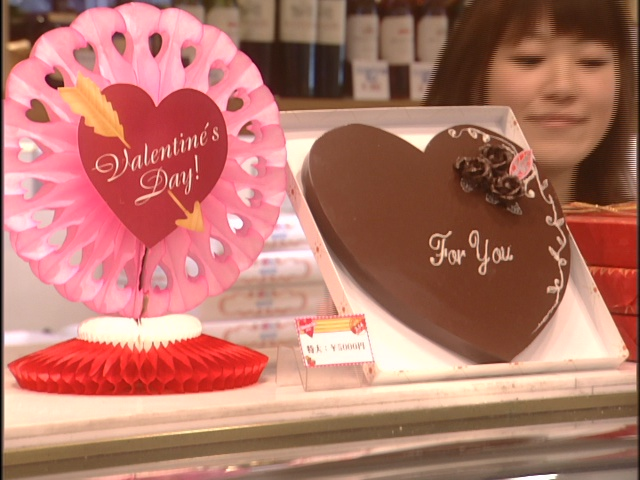 Live Action Pretty Guardian Sailor Moon Act 19 - An expensive Valentine's chocolate