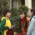 Live Action Pretty Guardian Sailor Moon Act 19 - Hikari gives chocolate to Daichi