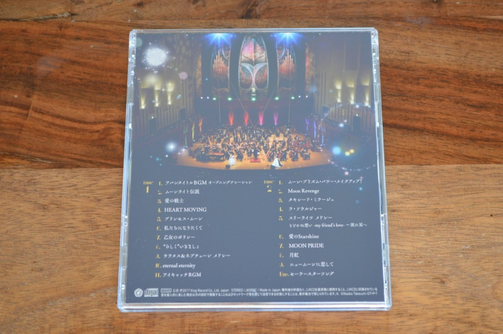Pretty Guardian Sailor Moon Classic Concert CD - Back