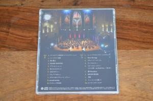 Pretty Guardian Sailor Moon Classic Concert CD - Back