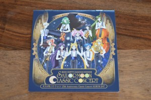 Pretty Guardian Sailor Moon Classic Concert CD - Booklet