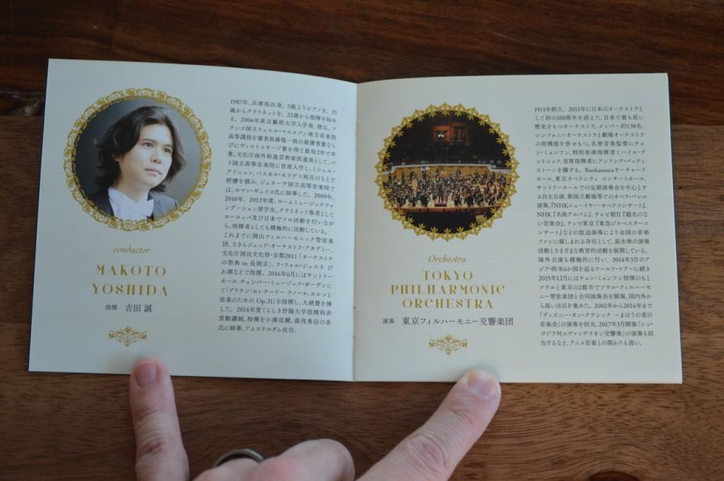 Pretty Guardian Sailor Moon Classic Concert CD - Booklet 1 - Makoto Yoshida and the Tokyo Philharmonic Orchestra