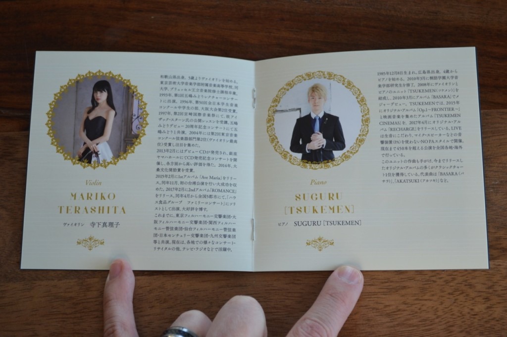 Pretty Guardian Sailor Moon Classic Concert CD - Booklet 2 - Mariko Terashita and Suguru Tsukemen