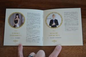 Pretty Guardian Sailor Moon Classic Concert CD - Booklet 2 - Mariko Terashita and Suguru Tsukemen