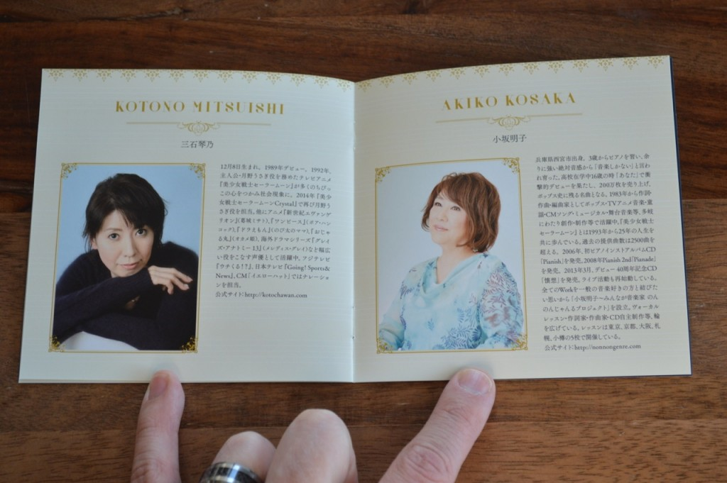 Pretty Guardian Sailor Moon Classic Concert CD - Booklet 3 - Kotono Mitsuishi and Akiko Kosaka
