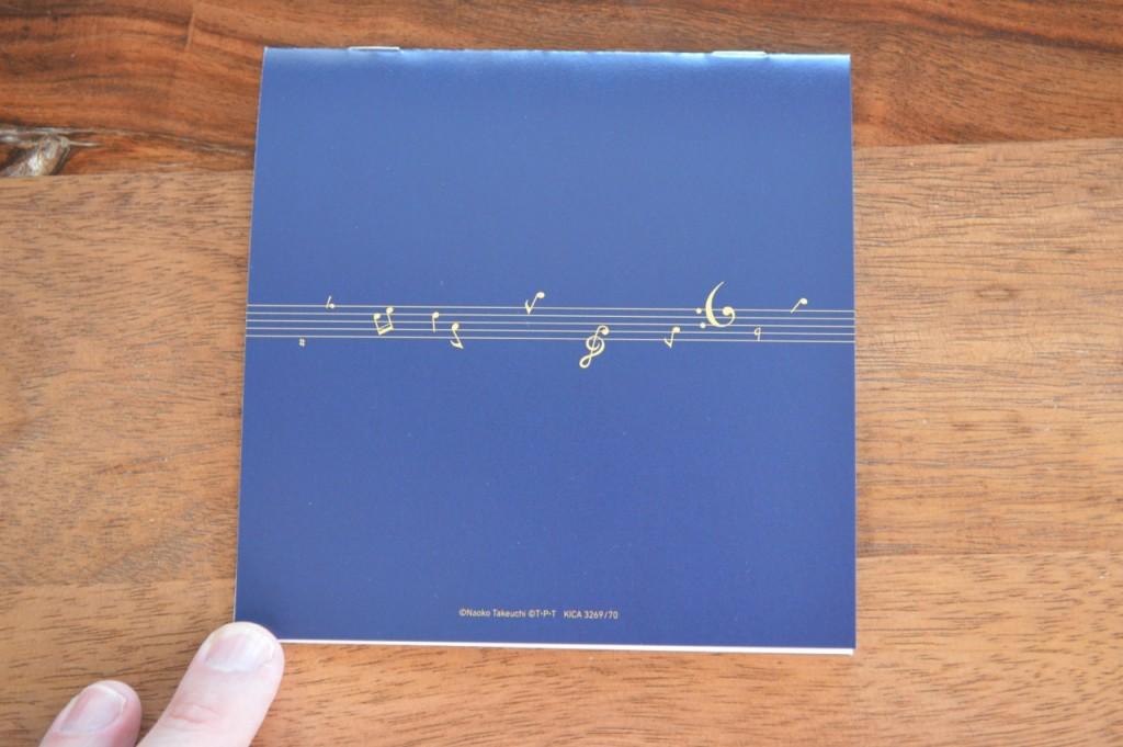 Pretty Guardian Sailor Moon Classic Concert CD - Booklet Back