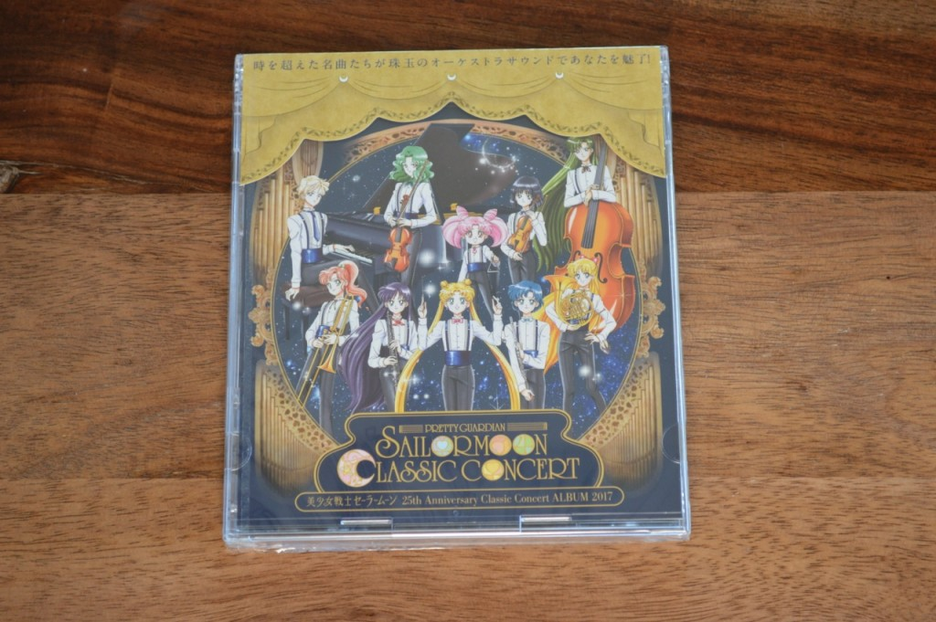 Pretty Guardian Sailor Moon Classic Concert CD - Cover