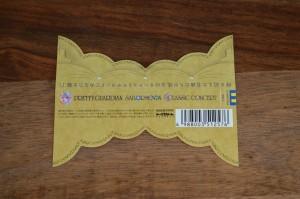 Pretty Guardian Sailor Moon Classic Concert CD - Spine