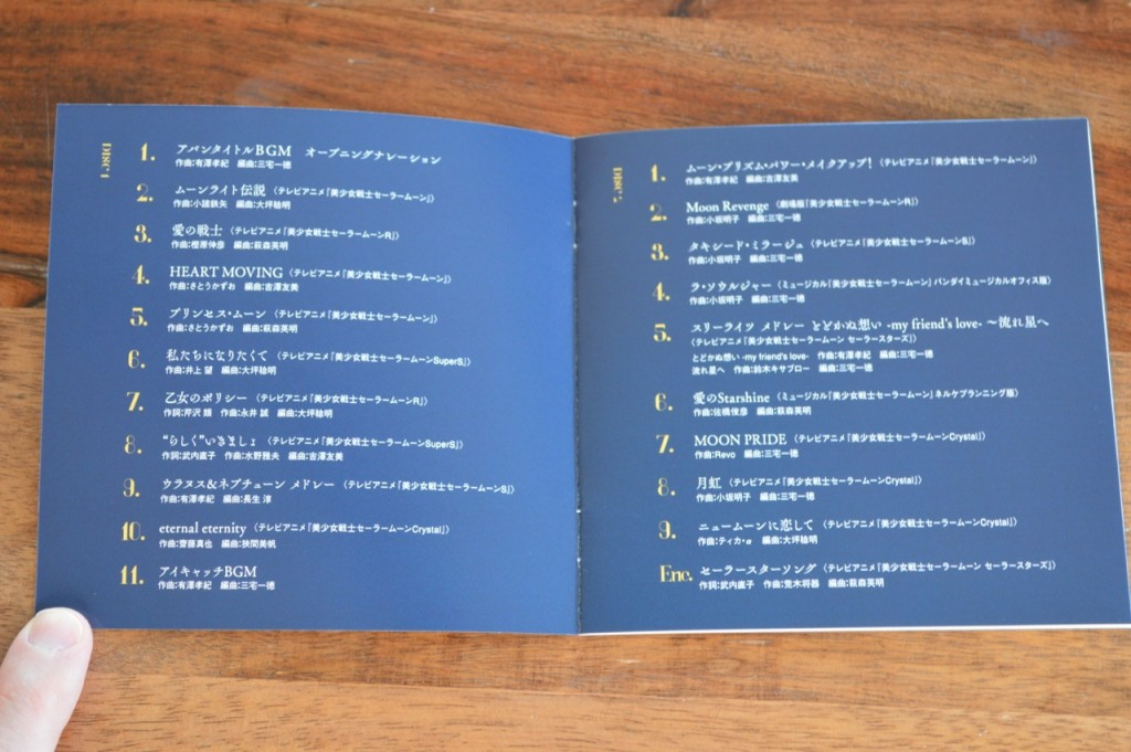 Pretty Guardian Sailor Moon Classic Concert CD - Track listing
