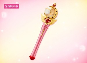 Sailor Moon The Miracle 4-D Attraction - Cutie Universal Rod