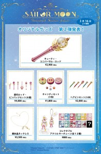 Sailor Moon The Miracle 4-D Attraction - Goods