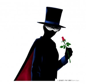 Sailor Moon The Miracle 4-D Attraction - Tuxedo Mask