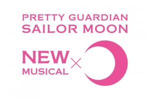 Logo - 3rd Sailor Moon Musical