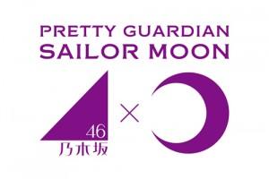 Logo Nogizaka46 x Sailor Moon musical