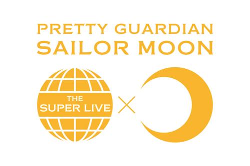 Logo Super Live x Sailor Moon musical