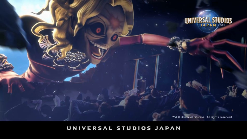 Pretty Guardian Sailor Moon The Miracle 4-D Universal Studios Japan ride - Morga