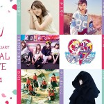 Sailor Moon The 25th Anniversary Memorial Tribute Album