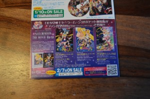 Pretty Guardian Sailor Moon The Movie Blu-Ray - Ad