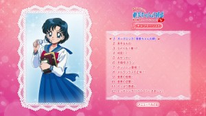 Ami's First Love - Scene Selection Menu