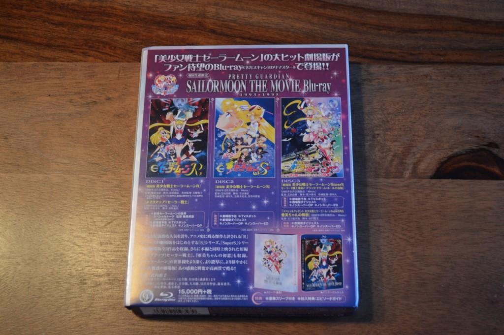 Pretty Guardian Sailor Moon The Movie Blu-Ray - Back