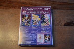 Pretty Guardian Sailor Moon The Movie Blu-Ray - Back