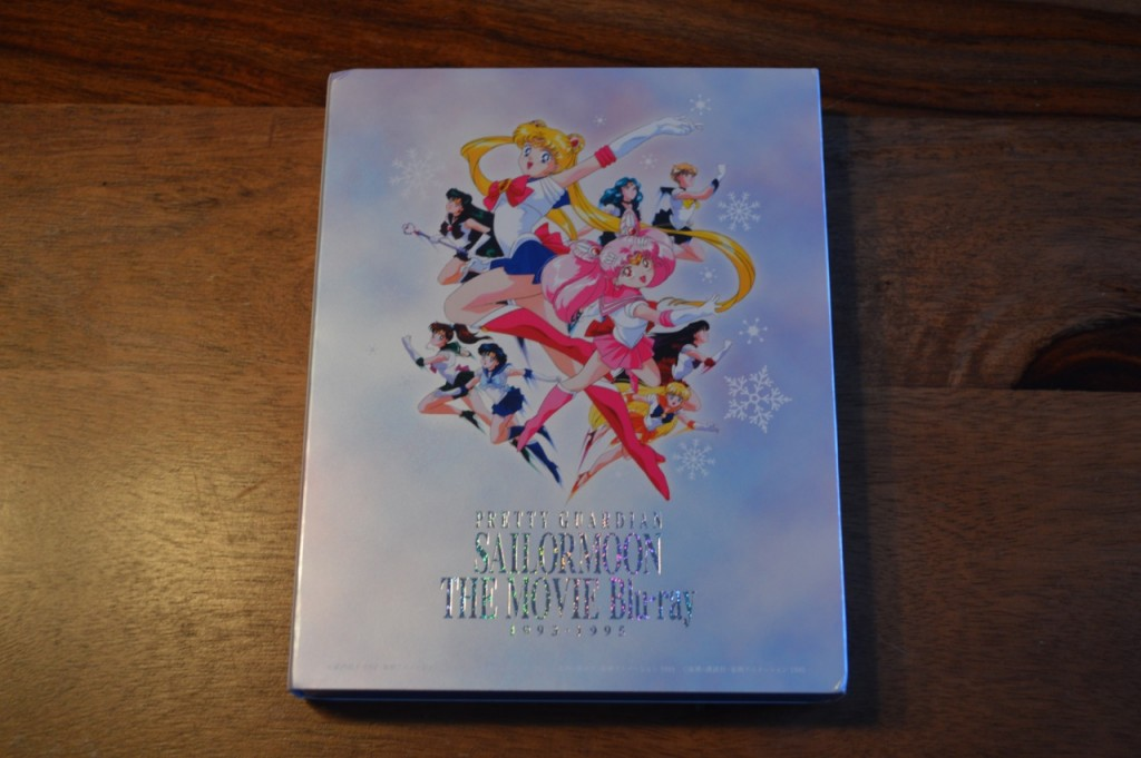Pretty Guardian Sailor Moon The Movie Blu-Ray - Back - No Ad