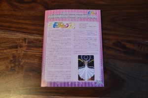 Pretty Guardian Sailor Moon The Movie Blu-Ray - Booklet - Page 1