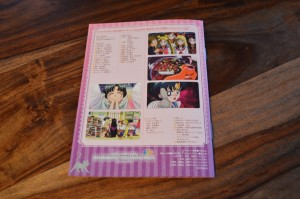 Pretty Guardian Sailor Moon The Movie Blu-Ray - Booklet - Page 16