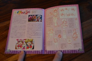 Pretty Guardian Sailor Moon The Movie Blu-Ray - Booklet - Pages 10 and 11
