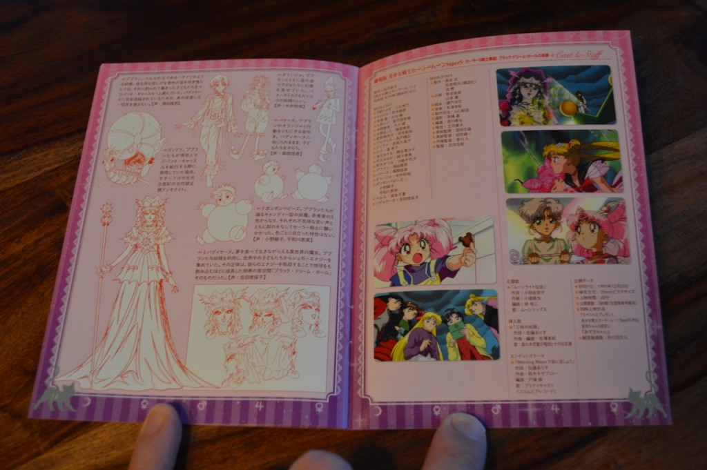 Pretty Guardian Sailor Moon The Movie Blu-Ray - Booklet - Pages 12 and 13