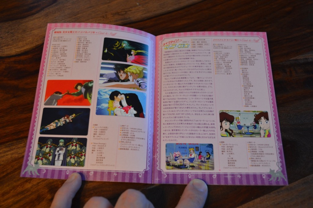 Pretty Guardian Sailor Moon The Movie Blu-Ray - Booklet - Pages 4 and 5