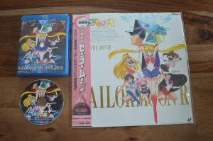 Pretty Guardian Sailor Moon The Movie Blu-Ray - Comparison - Sailor Moon R The Movie