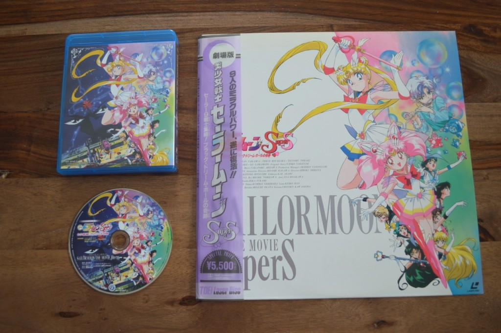 Pretty Guardian Sailor Moon The Movie Blu-Ray - Comparison - Sailor Moon SuperS The Movie