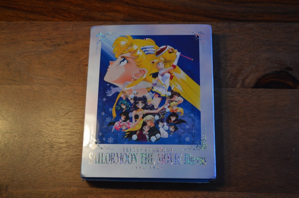 Pretty Guardian Sailor Moon The Movie Blu-Ray - Cover