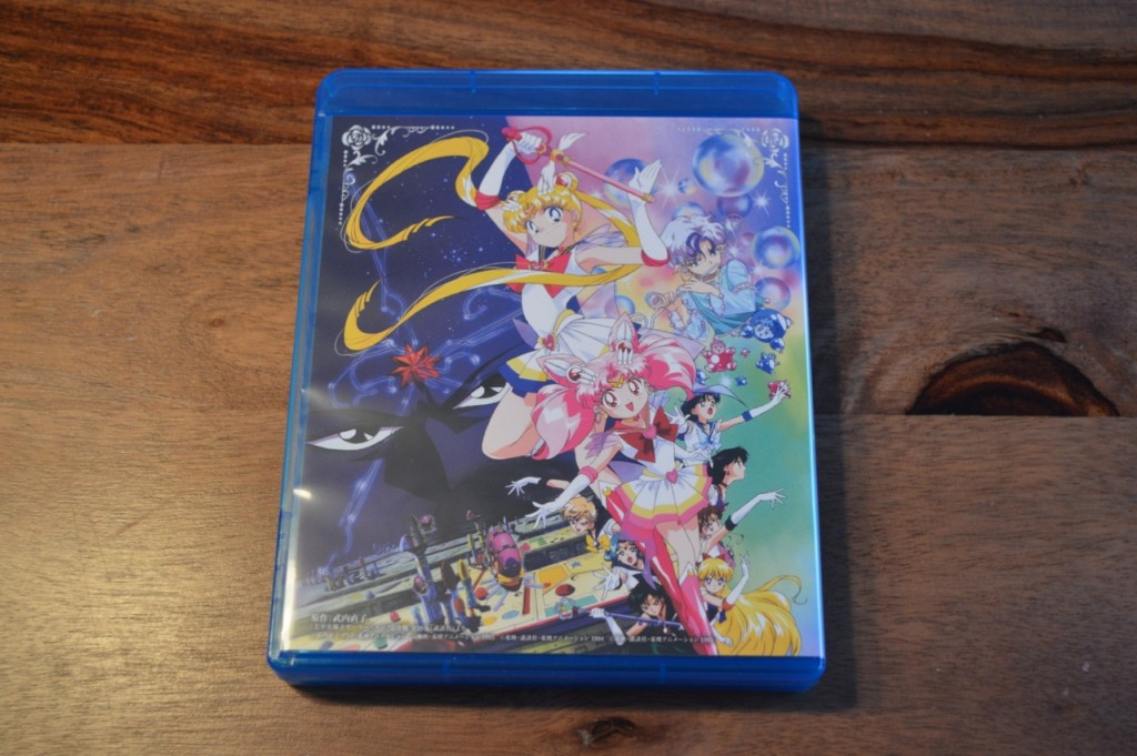 Pretty Guardian Sailor Moon The Movie Blu-Ray - Inside back