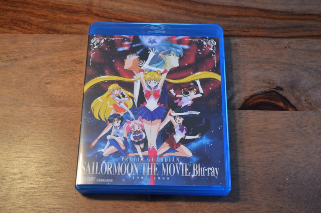 Pretty Guardian Sailor Moon The Movie Blu-Ray - Inside cover
