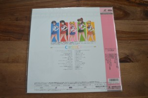Sailor Moon R The Movie Laserdisc - Track listing