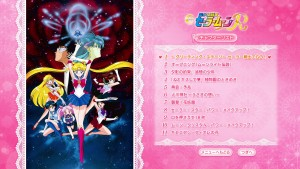 Sailor Moon R The Movie Blu-Ray - Scene Selection Menu 1