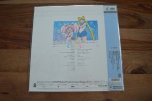 Sailor Moon S The Movie Laserdisc - Track listing