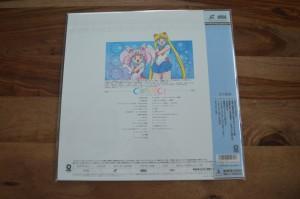 Sailor Moon S The Movie Laserdisc - Track listing
