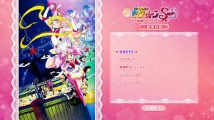 Sailor Moon SuperS The Movie - Bonus Features Menu