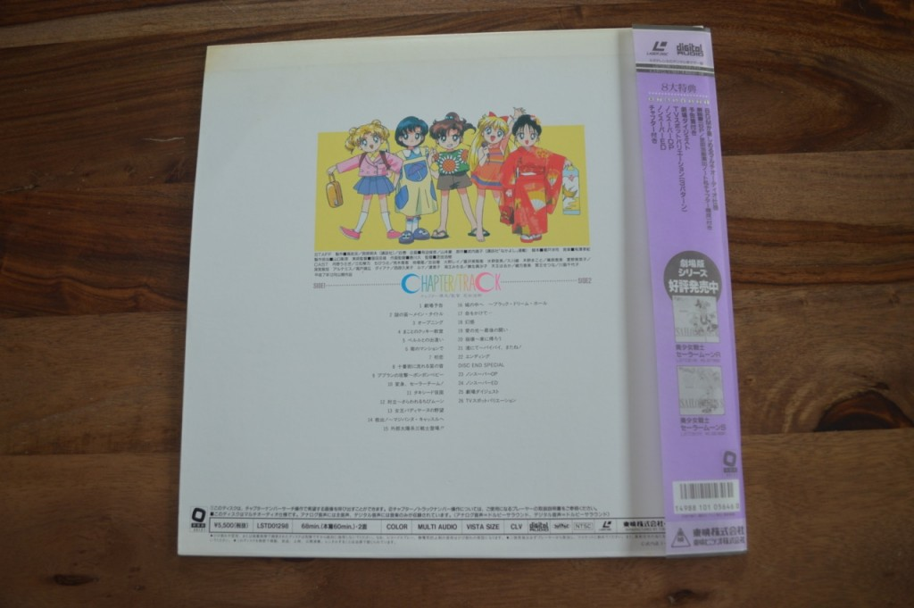 Sailor Moon SuperS The Movie Laserdisc - Track listing
