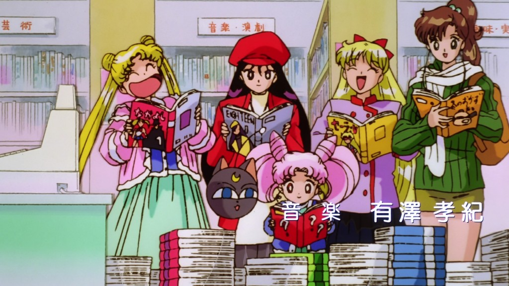 Sailor Moon S The Movie - Reading books