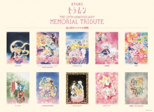 Sailor Moon 25th Anniversary Memorial Tribute Album exclusive incentives