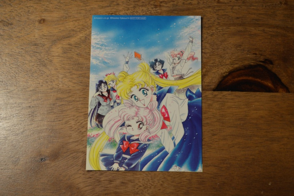 Sailor Moon The 25th Anniversary Memorial Tribute Album - Amazon Japan exclusive sticker