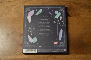 Sailor Moon The 25th Anniversary Memorial Tribute Album - Back