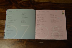 Sailor Moon The 25th Anniversary Memorial Tribute Album - Insert - Pages 13 and 14