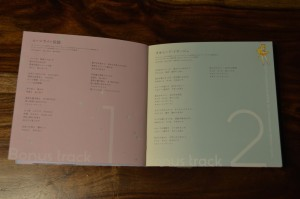 Sailor Moon The 25th Anniversary Memorial Tribute Album - Insert - Pages 17 and 18