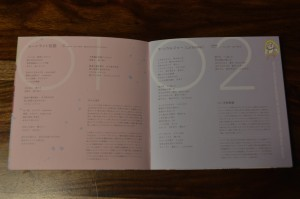 Sailor Moon The 25th Anniversary Memorial Tribute Album - Insert - Pages 3 and 4