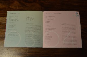 Sailor Moon The 25th Anniversary Memorial Tribute Album - Insert - Pages 7 and 8